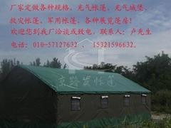 施工帳篷5*8米