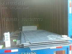 深圳特價直接供應優質的塑膠床板