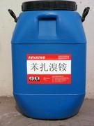 苯扎氯铵 1