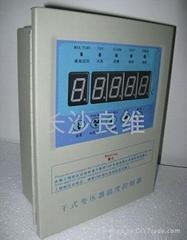BWD-3K260B干式變壓器溫控儀