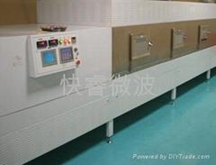 化工產業微波設備