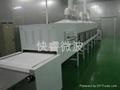 瓜子堅果微波烘焙設備 2