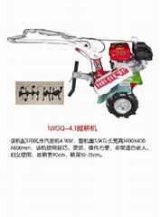 滄州耕牛園林機械有限公司