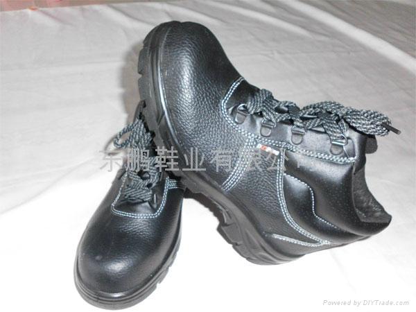 oil resistance shoes 1