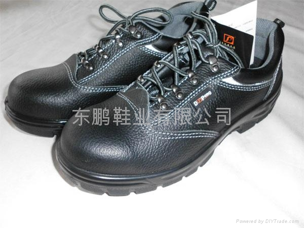 steel toe cap safety shoes 1