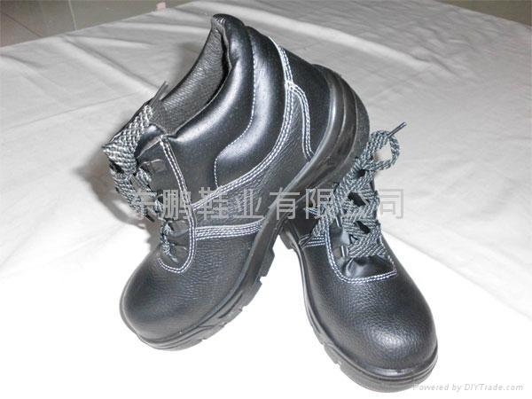 oil resistance shoes 3