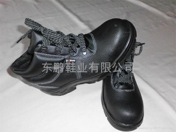 oil resistance shoes 4