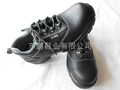 steel toe cap safety shoes 3