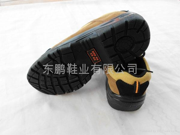 anti-puncture shoes 2