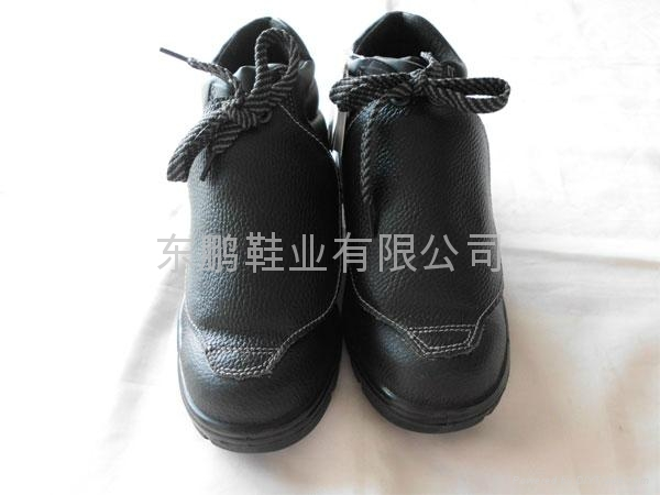 steel toe cap safety shoes 5