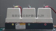 阻容过电压保护器