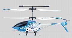 遥控合金带陀螺仪直升机