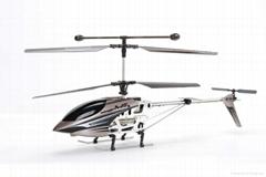 中型三通道陀螺仪遥控飞机