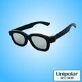 小孩立體眼鏡 4