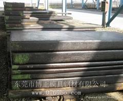 供應模具鋼材