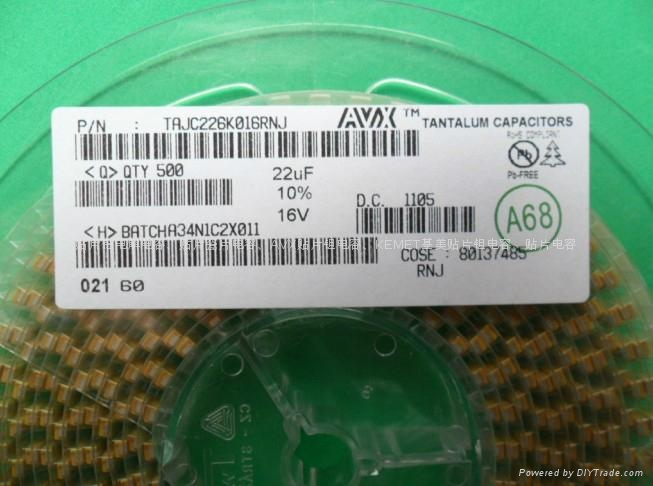 首页 > 产品信息 > 电子、电力 > 电子元器件 > 电容器