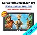7 inch Double Din car dvd with GPS Digital TV(DVB-T/MPEG-4) 1
