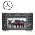 Special Benz B200 DVD Player with GPS