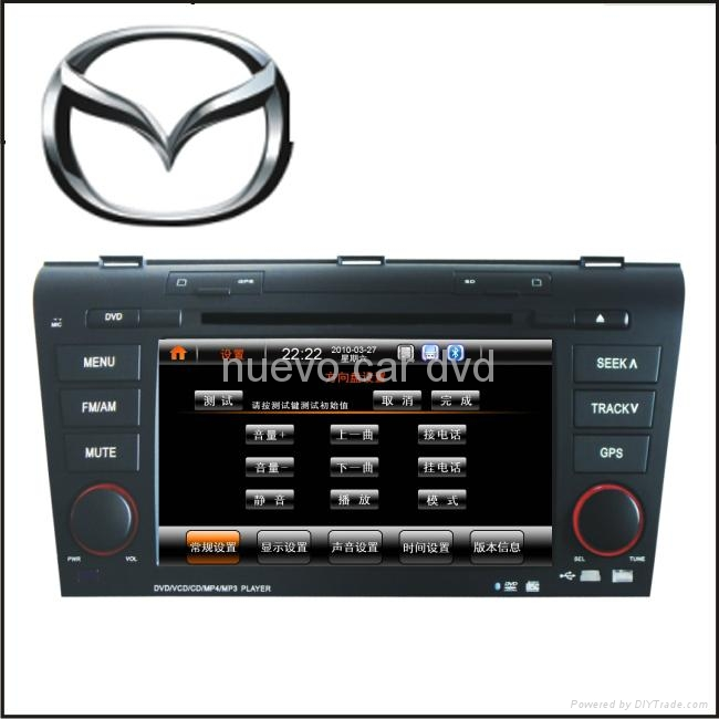 Special Mazda3 Dvd Player With Gps Bluetooth Radio 3d Menu