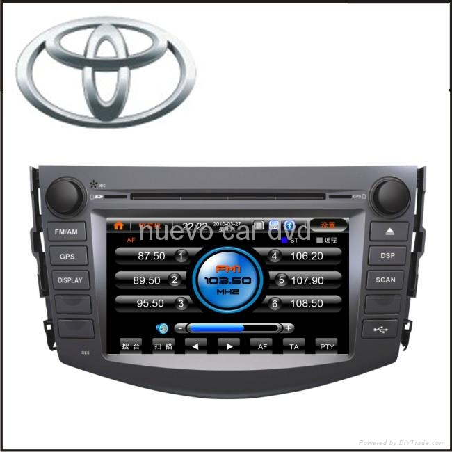 Special Toyota RAV4 DVD Player with GPS Navigation 1