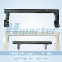 漯河冰箱塑料把手HPT-J1053