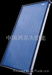 鸿尔太阳能平板集热器