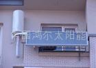 阳台壁挂太阳能热水器