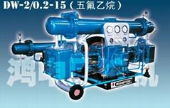 DW-2/0.2-15五氟乙烷压缩机