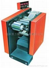 激光商标模压机