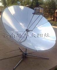 云南自动跟踪太阳灶