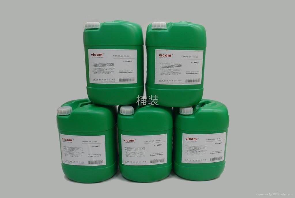不锈钢酸洗钝化液  ID4008 1