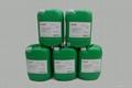 不锈钢酸洗钝化液  ID400