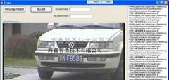車牌識別SDK軟件開發包