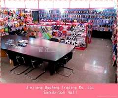 Jinjiang Baofeng Trading Co.,Ltd.