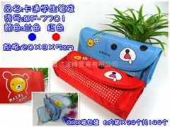 3 pocket pencil case for school or office item
