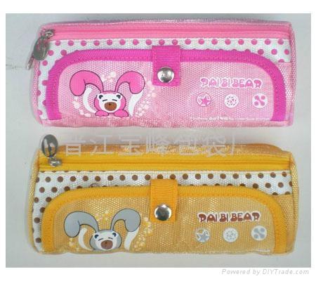 Cute children pencil pouch 1