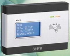 科密KD18感應卡考勤機