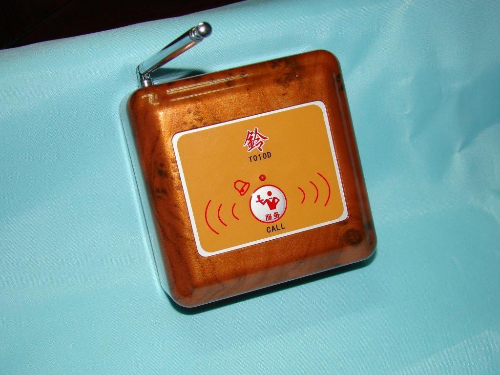 呼叫器 1