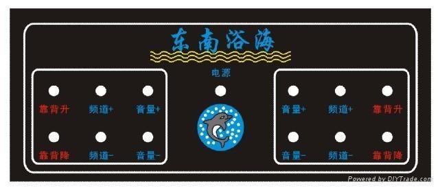 足浴电视沙发触摸控制面板 4