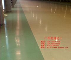 環氧玻璃鋼地坪塗裝