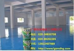 環氧防滑地坪塗裝