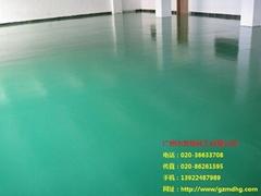 环氧树脂防静电地坪涂装