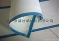 DNY-1000带式压滤机滤带