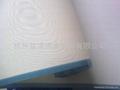 belt filter press filter