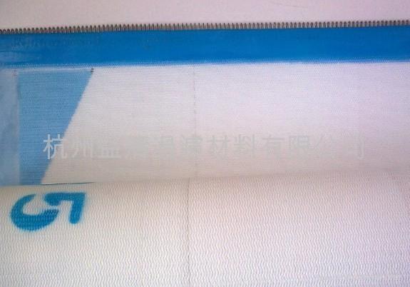 polyester spiral dryer belt 5