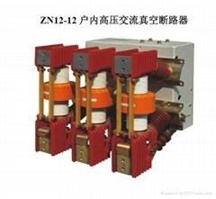 ZN12-12.,ZN12-40.5/1600断路器