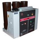 (固定式)VS1-12/1250真空斷路器