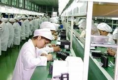 Aoli Technology (HongKong) Co., Limited