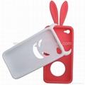 Silicone iPhone 4 case