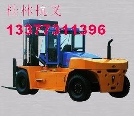 桂林叉车杭州叉车 3